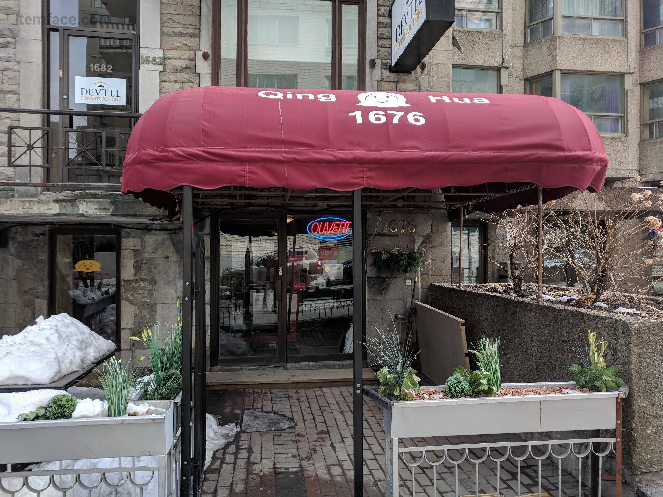 Qing Hua Dumpling - Restaurant