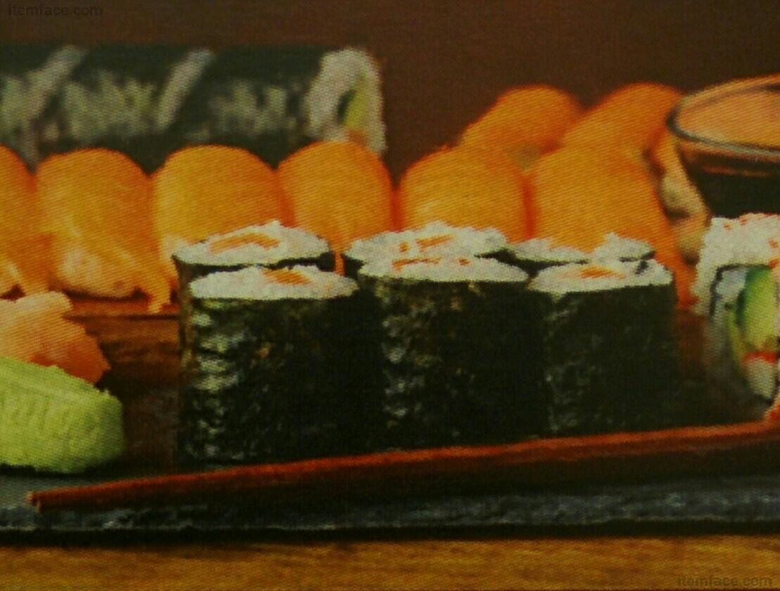Ariake Sushi - Restaurant
