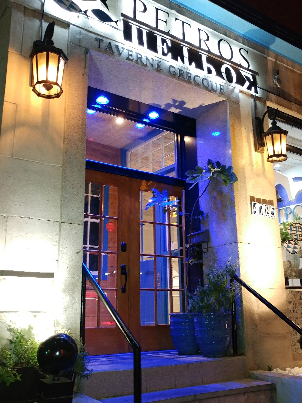 Petros Westmount - Restaurant