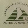Clinique Podiatrique de ville Mont-Royal - Podiatrist