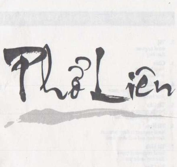 Pho Lien - Restaurant