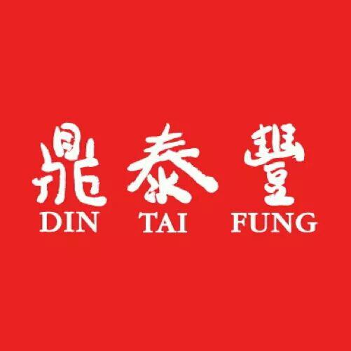 Din Tai Fung Bellevue - Restaurant