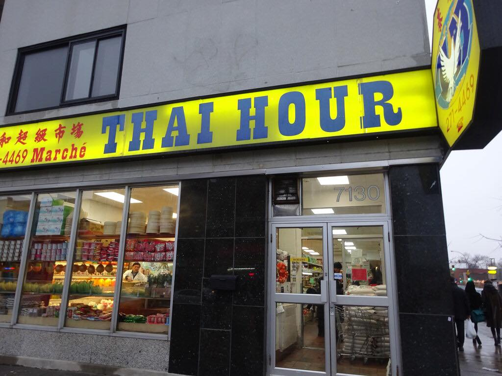 Marché Thai Hour - Grocery