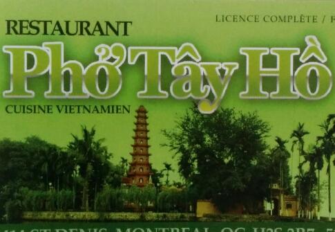 Restaurant Phở Tây Hồ - Restaurant