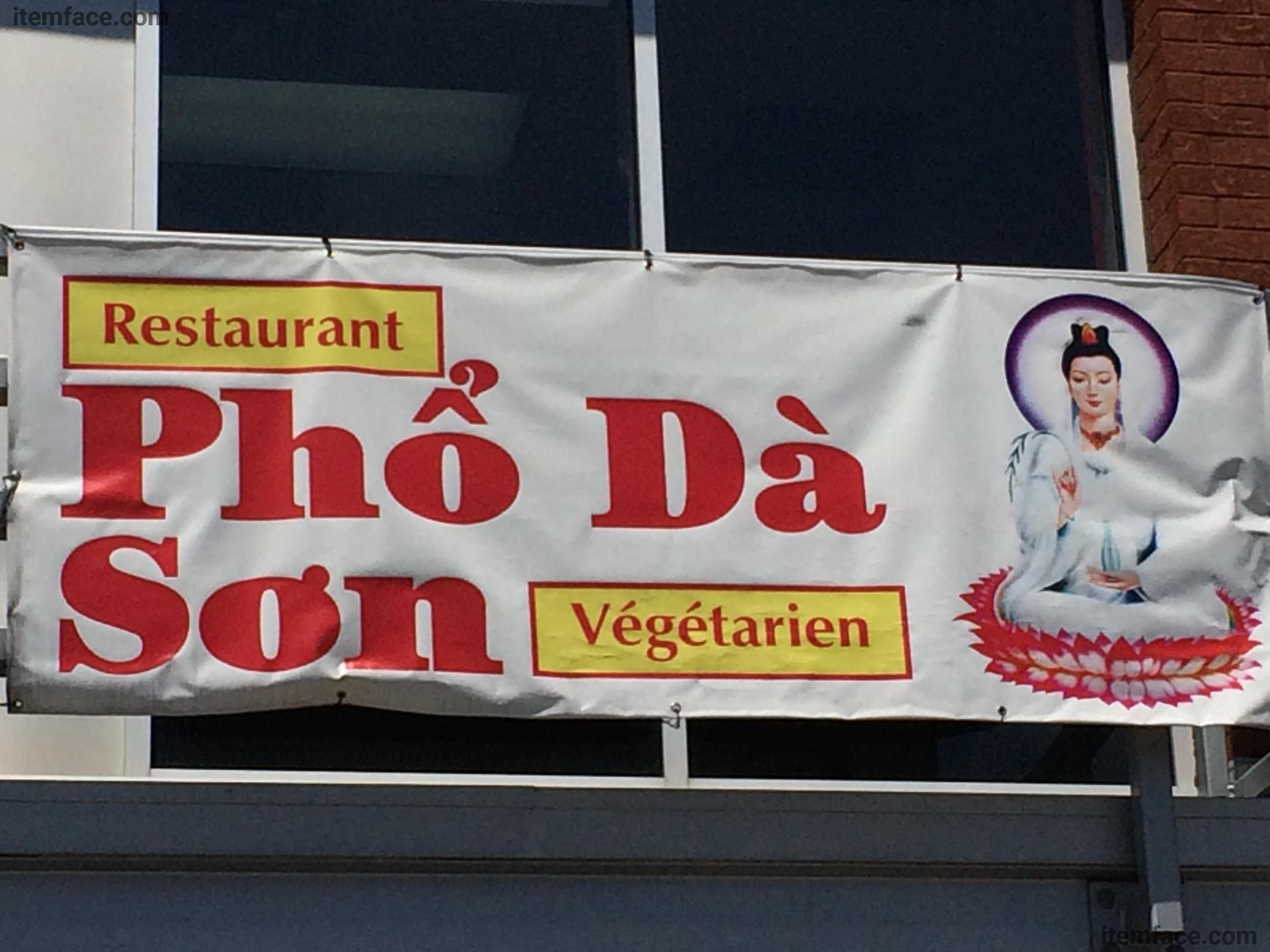 Phổ Đà Sơn Restaurant Végétarien - Restaurant