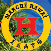:)MHawai Marche Hawaï - Grocery