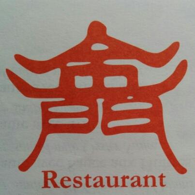 La Maison de Kum Mon - Restaurant
