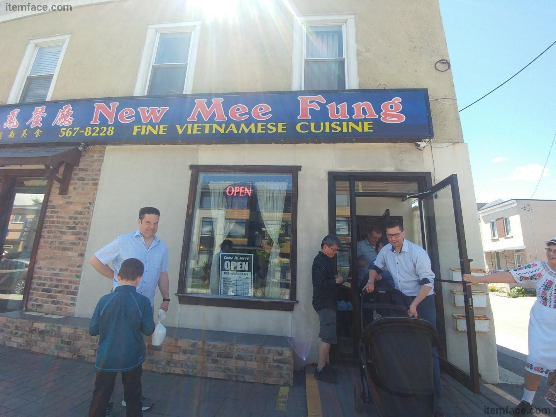 New Mee Fung - Restaurant