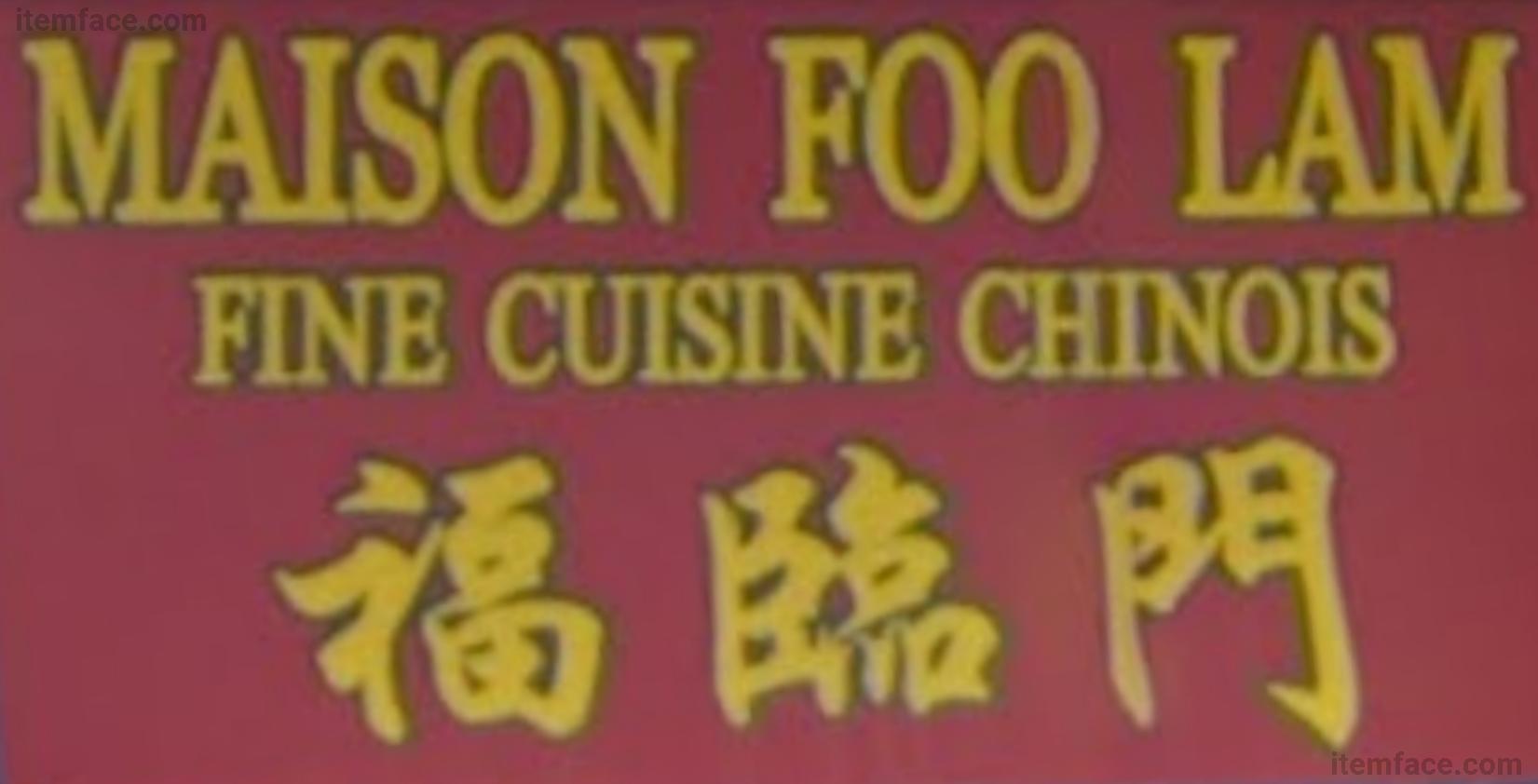 Maison Foo Lam - Restaurant