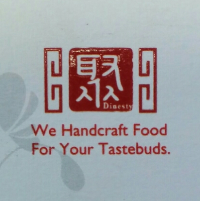 Chinese Restaurant - Restaurant