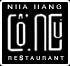 Cổ Ngư - Restaurant