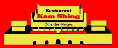 Kam Shing Côte-des-Neige - Restaurant