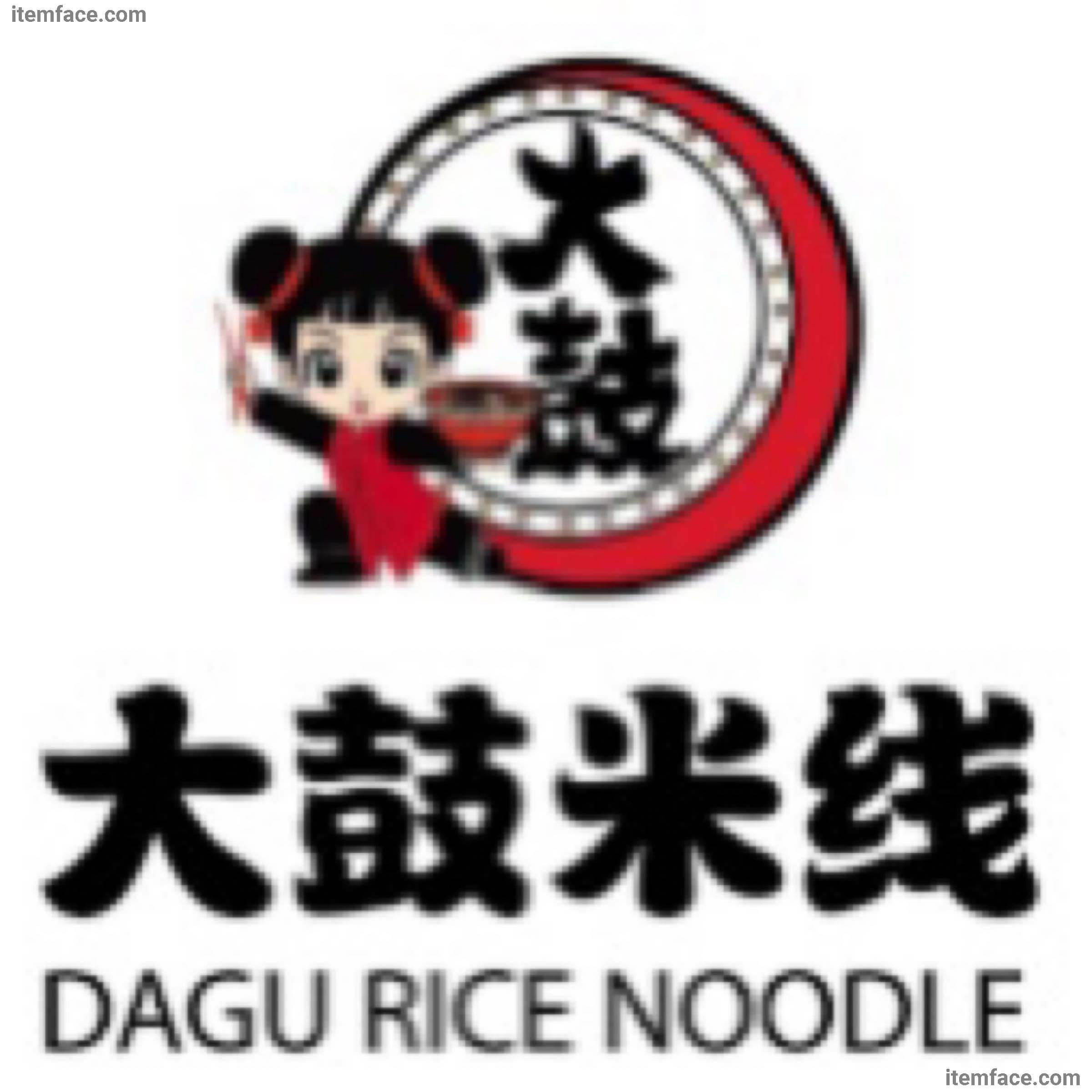 Dagu Rice Noodle - Montreal - Restaurant