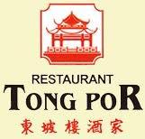 Restaurant Tong Por St-Laurent - Restaurant